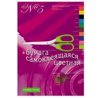 Набор цветной бумаги  HOBBY TIME № 5 А4 (205 х 295 мм), 10 листов, 10 цветов
