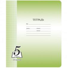 Тетрадь 12л., крупная клетка ArtSpace