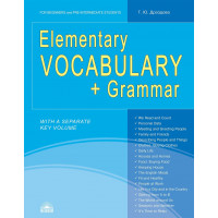 Дроздова Т.Ю. Elementary Vocabulary + Grammar